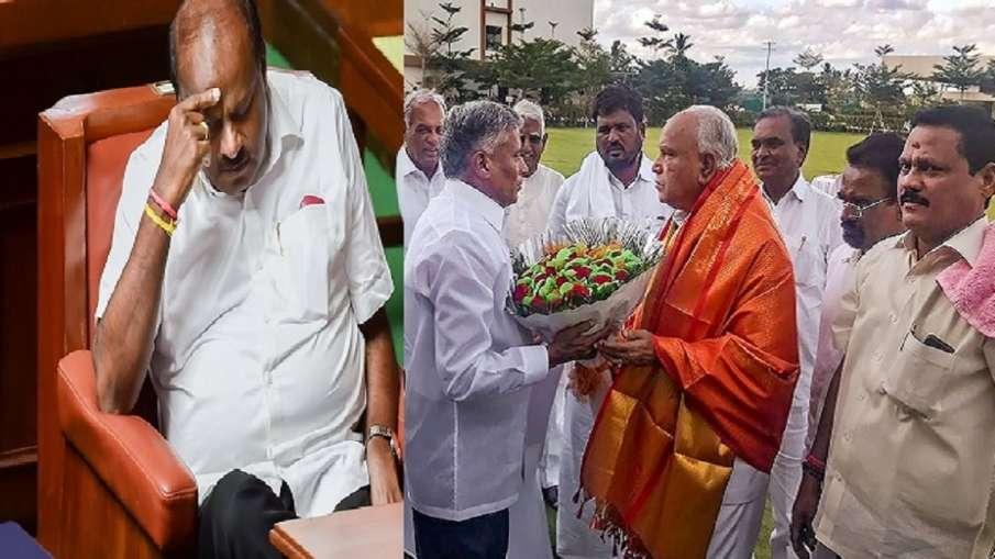 Karnataka- India TV Hindi