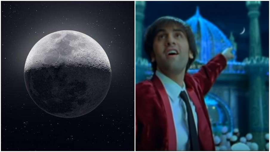 bollywood Songs on moon- India TV Hindi