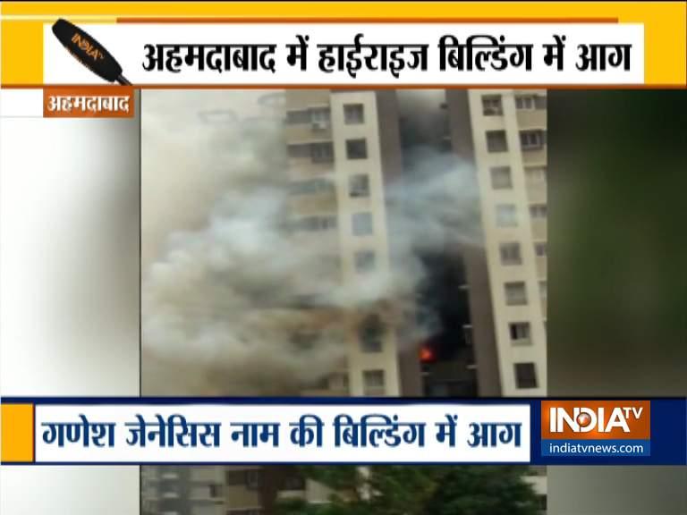 अहमदाबाद आग- India TV Hindi