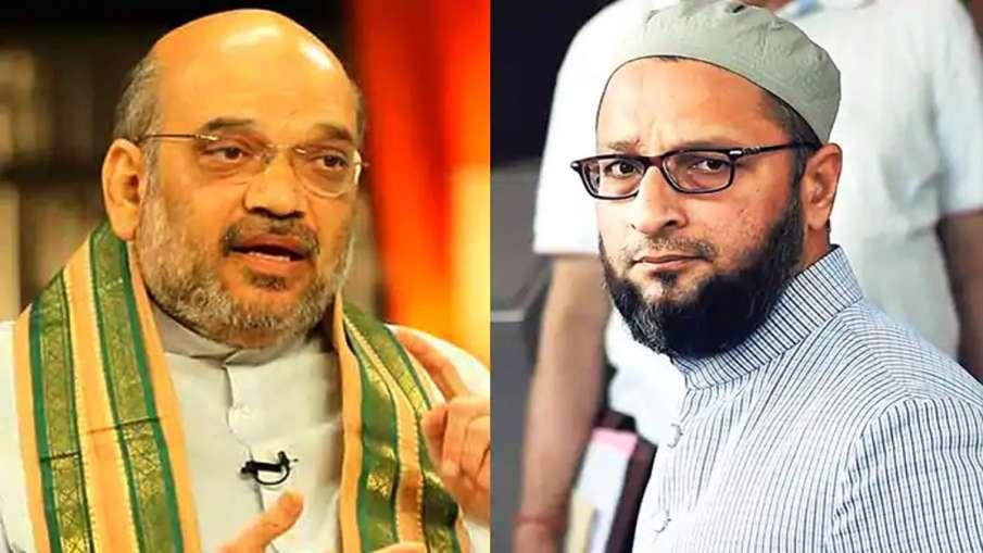 Amit Shah targets Asaduddin Owaisi in Lok Sabha- India TV Hindi