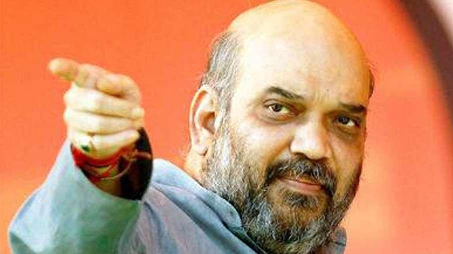 अमित शाह का बड़ा बयान, कहा-अवैध प्रवासियों को पूरे देश से खदेड़ेंगे- India TV Hindi