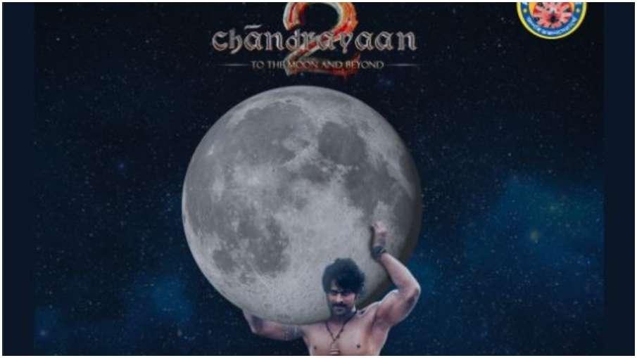 chandrayaan 2- India TV Hindi