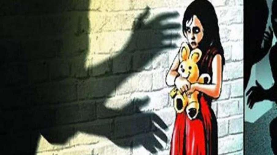 9 साल की बच्ची से दुष्कर्म की कोशिश में अधेड़ गिरफ्तार- India TV Hindi