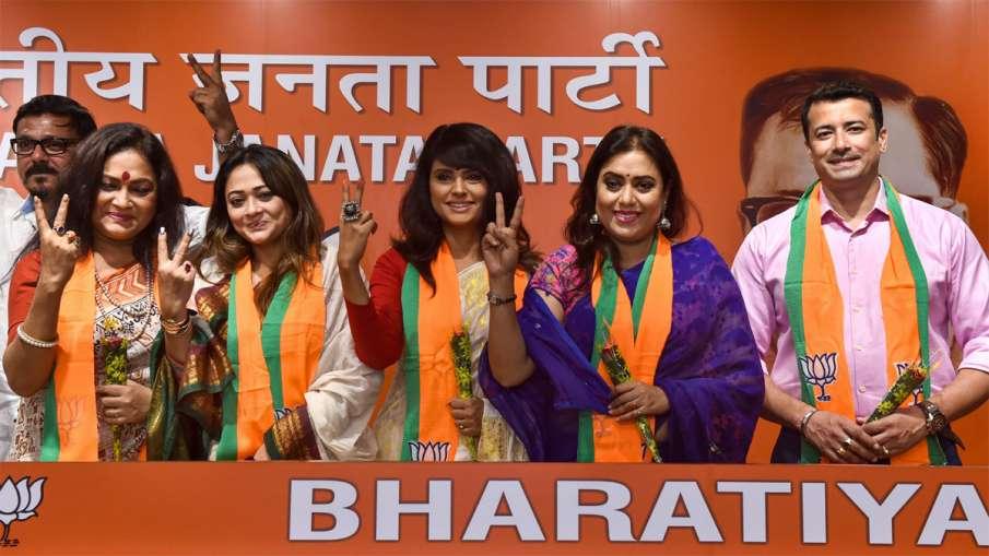 Several Bengali film, TV actors join BJP- India TV Hindi