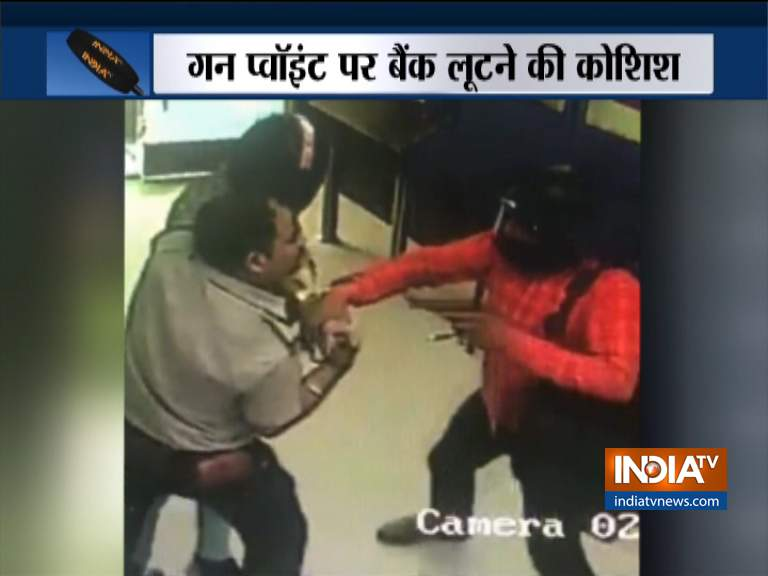 Bank Robbery- India TV Hindi