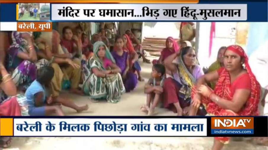 इस गांव में 700 मुस्लिमों से ख़ौफ़ में 150 हिंदू? हिंदुओं ने दी धर्मांतरण की धमकी- India TV Hindi