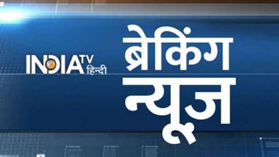 Live Hindi Breaking News July 24- India TV Hindi
