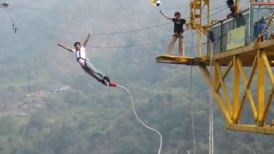 bungee jumping- India TV Hindi