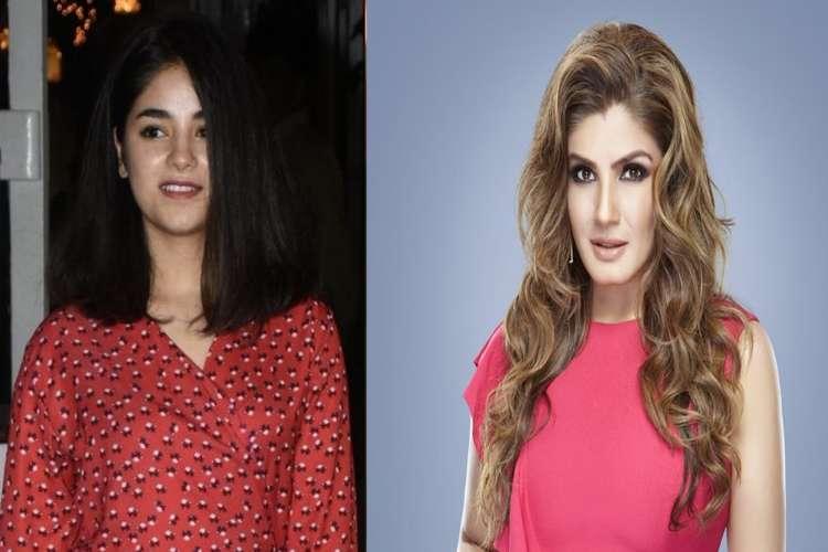 जायरा वसीम और रवीना...- India TV Hindi