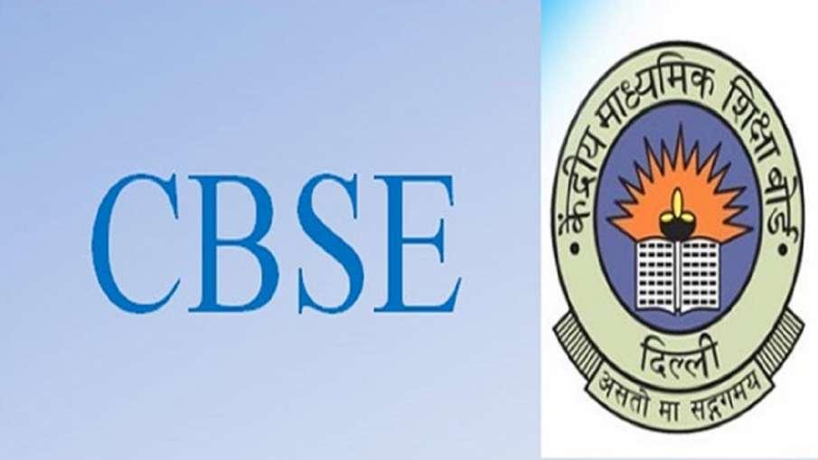 cbse 12th compartmental result 2019- India TV Hindi