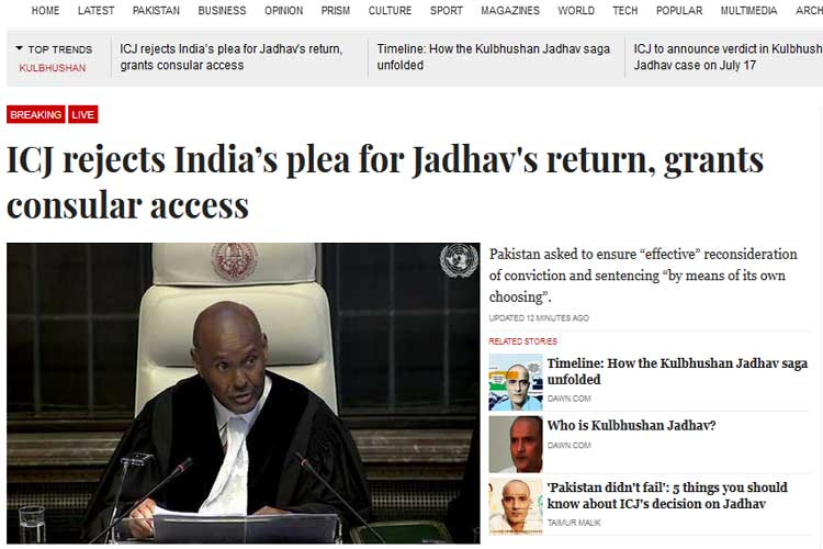 Pakistani Media- India TV Hindi