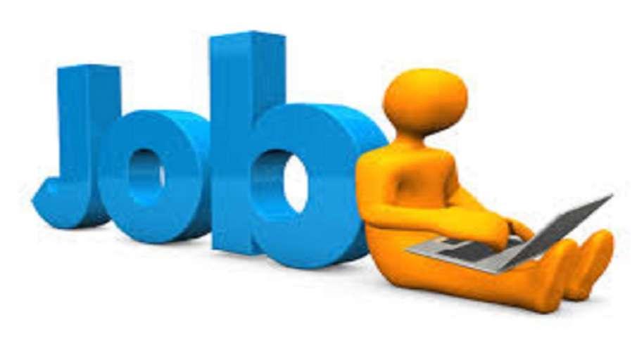 jobs for 10th pass- India TV Hindi
