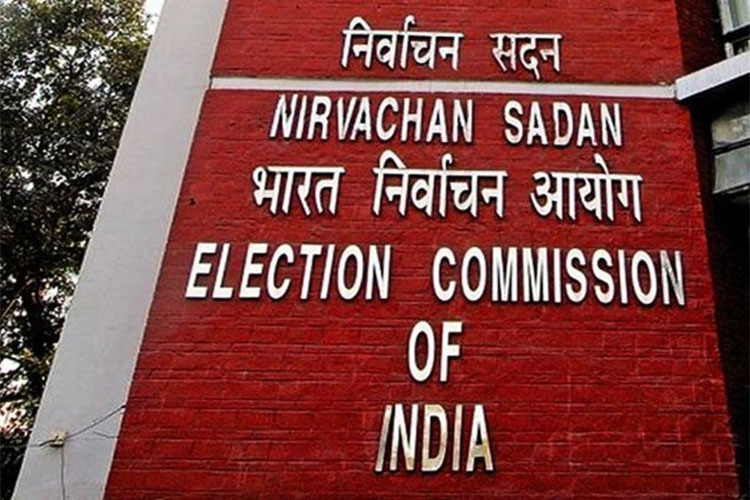 Vellore Parliamentary constituency by elections announced by Election Commission- India TV Hindi