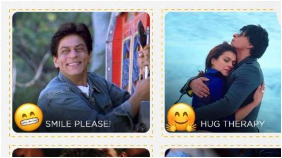World Emoji day - India TV Hindi