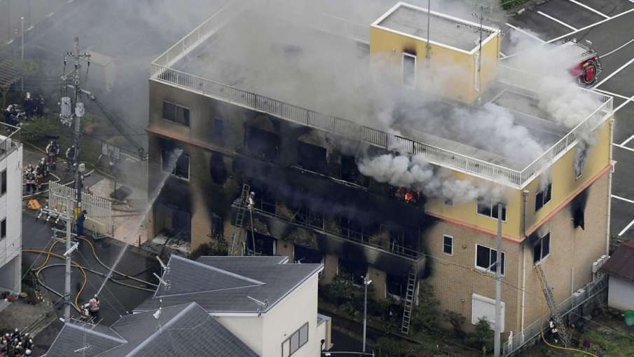 Japan fire: Arson attack on animation studio in Kyoto leaves several dead | AP- India TV Hindi