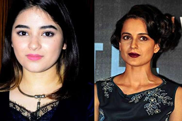 कंगना रनौत और जायरा...- India TV Hindi