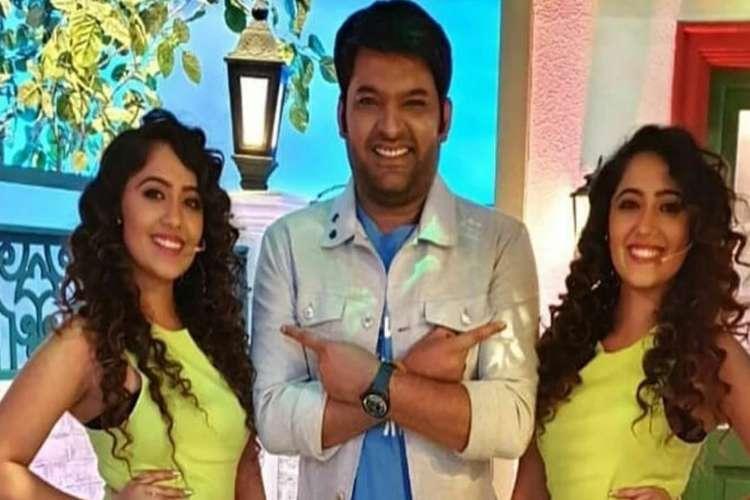 द कपिल शर्मा शो- India TV Hindi