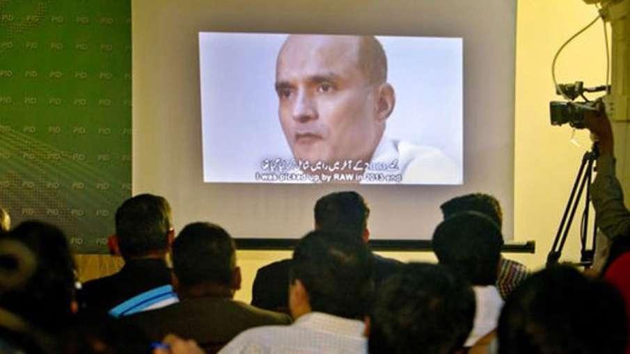 ICJ to deliver verdict on Kulbhushan Jadhav today | AP File- India TV Hindi