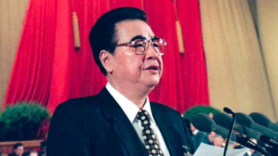 Former Chinese premier Li Peng known as 'Butcher of Beijing' dies at 90 | AP File- India TV Hindi