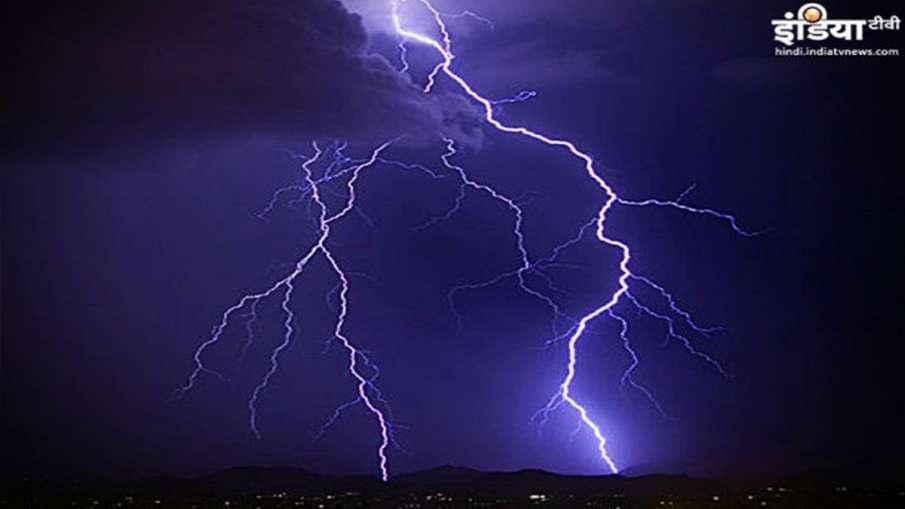 Lightning Strike- India TV Hindi