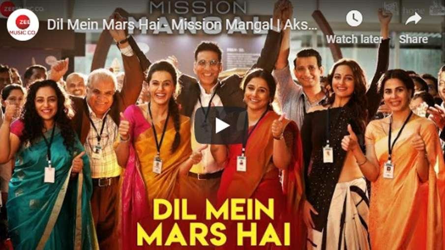 Dil Mein Mars Hai- India TV Hindi