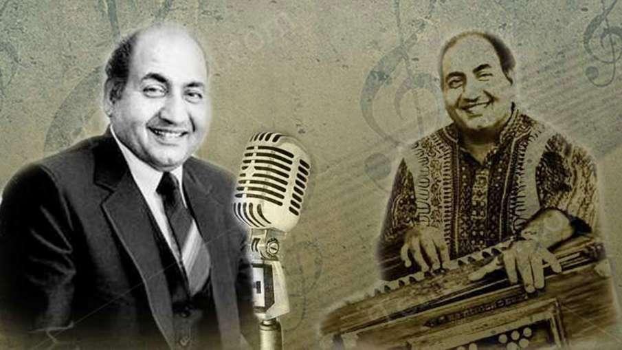 mohammed rafi - India TV Hindi