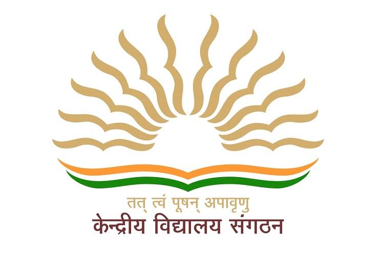 kvs result2019- India TV Hindi