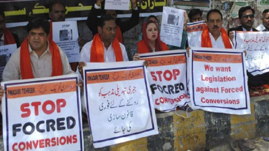 Pakistan's Sindh Assembly passes resolution to stop forced conversion of Hindu girls- India TV Hindi