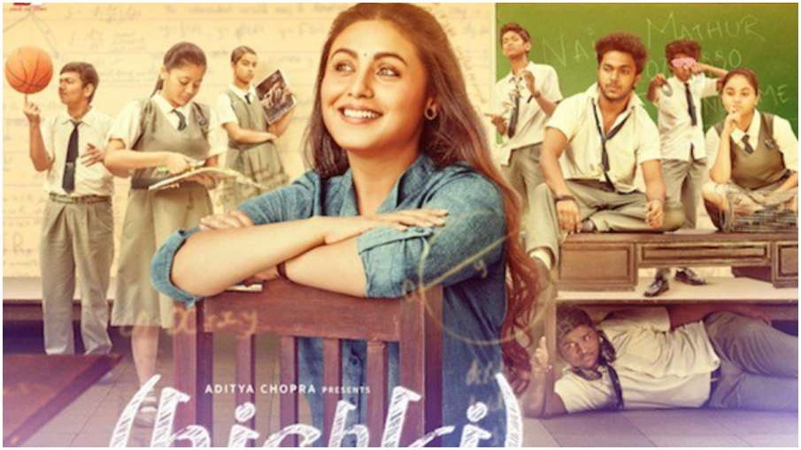 Hichki- India TV Hindi