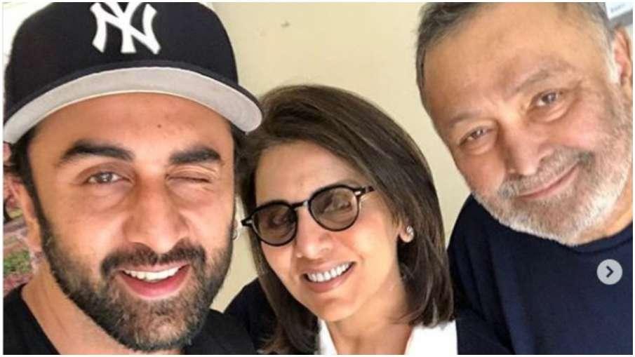 Rishi kapoor with wife and son- India TV Hindi