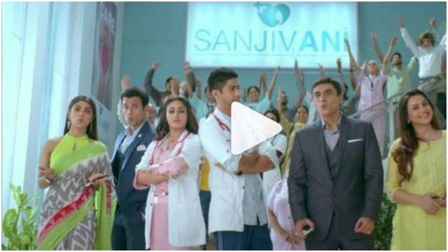 Sanjivani first promo- India TV Hindi