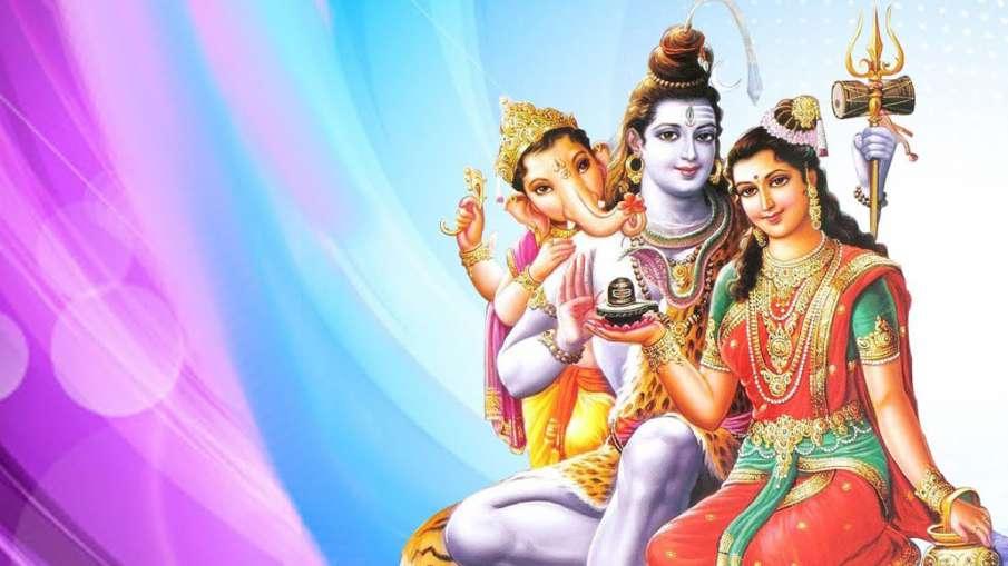 mangla gauri vrat- India TV Hindi