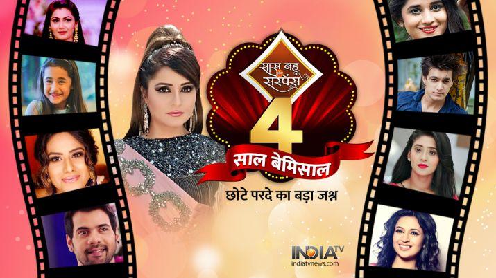 4 years of saas bahu aur suspense- India TV Hindi