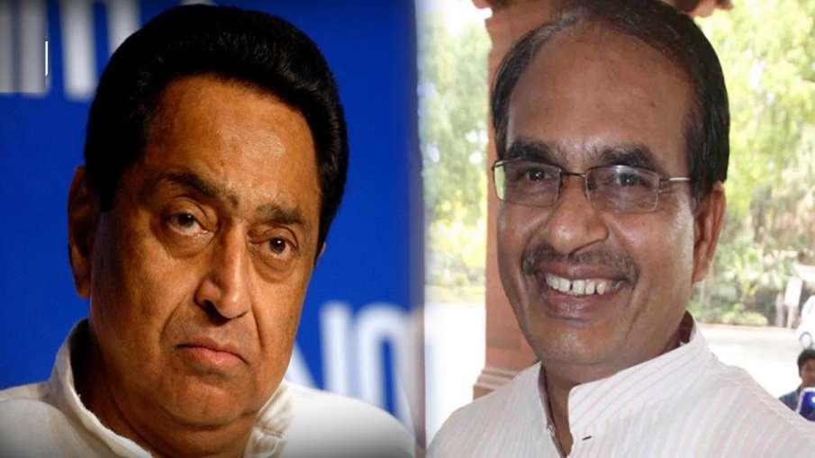 कर्नाटक के बाद अब एमपी की बारी? शिवराज ने कहा-प्रदेश कांग्रेस में आंतरिक कलह- India TV Hindi