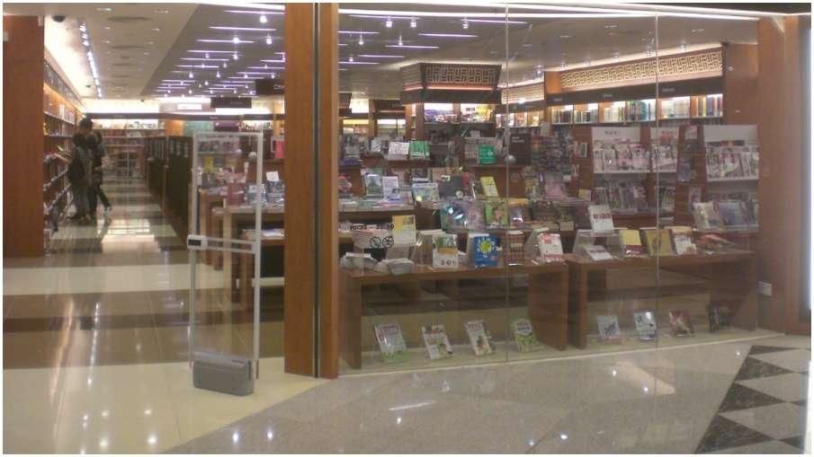 Shop Entrance- India TV Hindi