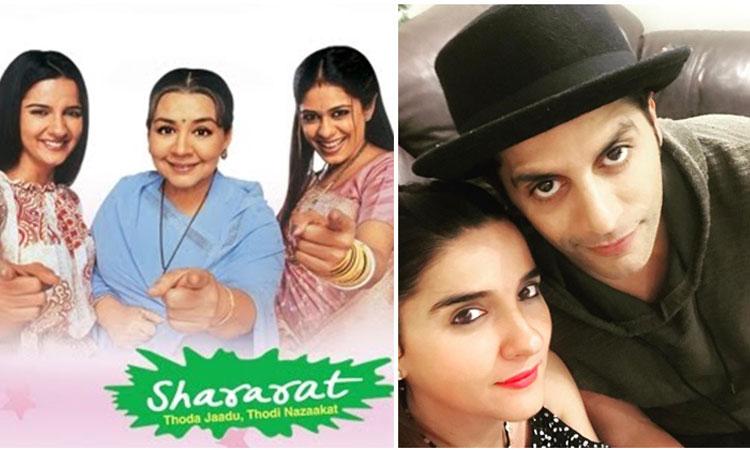 शरारत- India TV Hindi