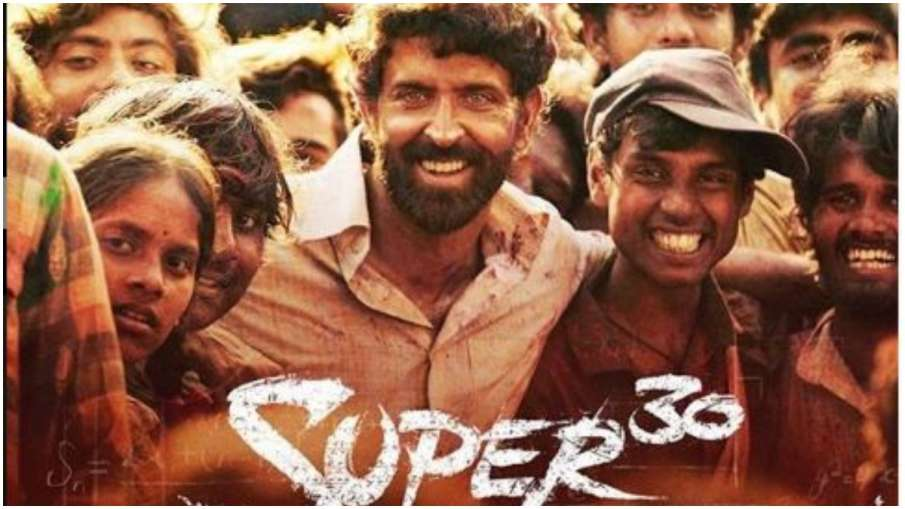 Super 30- India TV Hindi