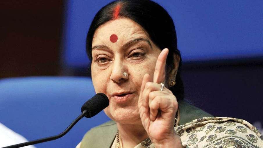 Azam Khan should be punished strictly for his remark on rama devi says Sushma Swaraj- India TV Hindi