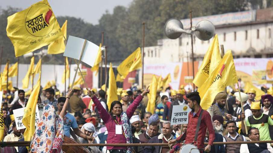 Swaraj India will release first list for Haryana Assembly Election on Tuesday- India TV Hindi
