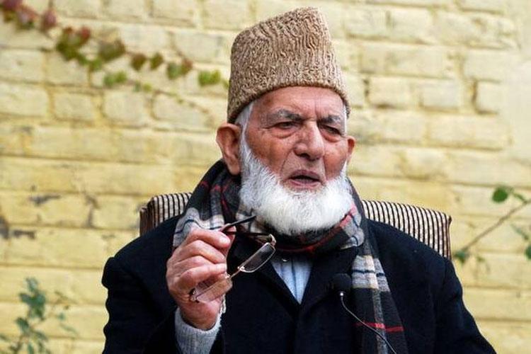 Syed Ali Shah Geelani's grandson Anees ul Islam faces NIA notice- India TV Hindi