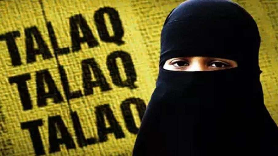 teen talaq- India TV Hindi
