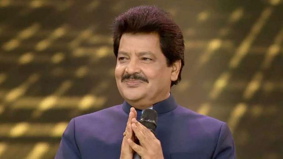 उदित नारायण- India TV Hindi