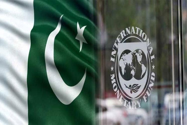 IMF- India TV Hindi