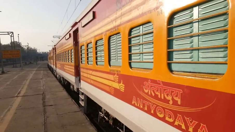 Antyodaya Express - India TV Hindi