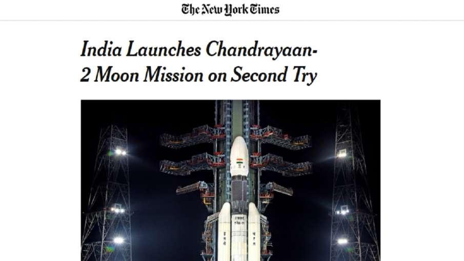 International Media coverage on Chandrayaan-2 Moon Mission- India TV Hindi