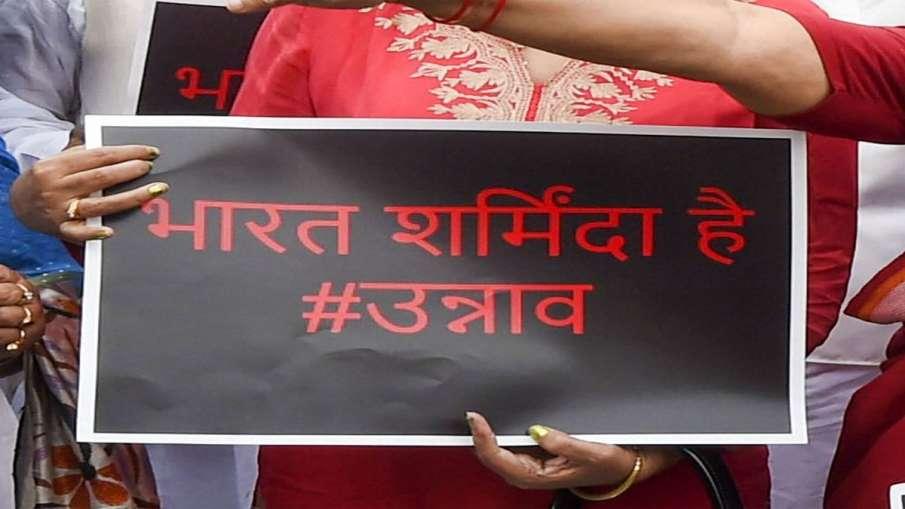 Unnao Rape Case- India TV Hindi