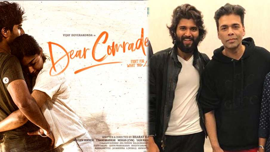 Vijay Deverakonda and Karan Johar- India TV Hindi