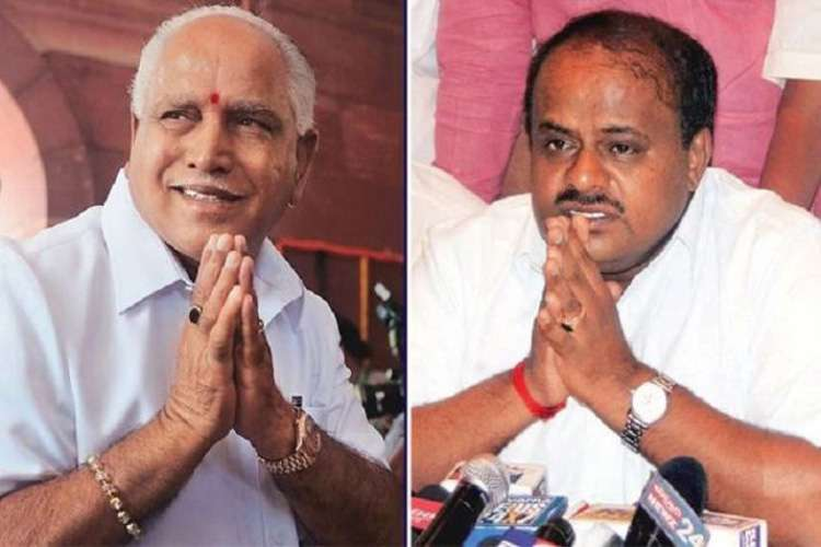 Yeddurappa and Kumarswami- India TV Hindi