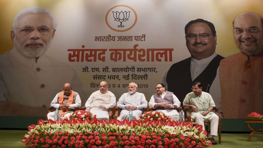 Work to win over even those who did not vote for you: PM...- India TV Hindi