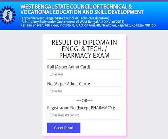 Diploma 2nd and 4th semester results declared, check...- India TV Hindi